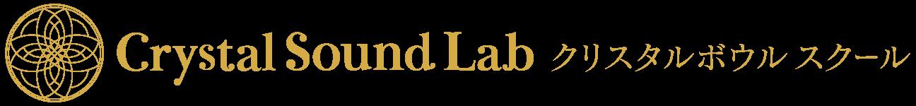 Crystal Sound Lab
